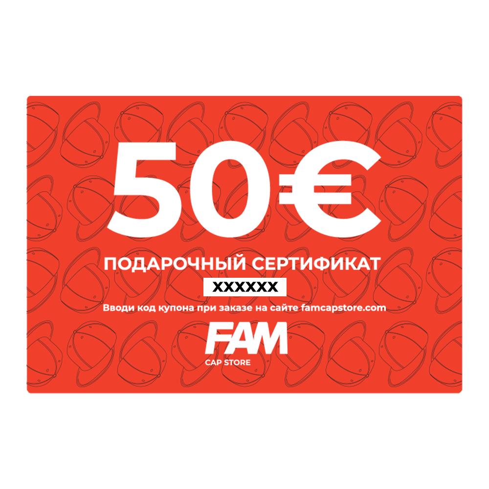 50€ coupon